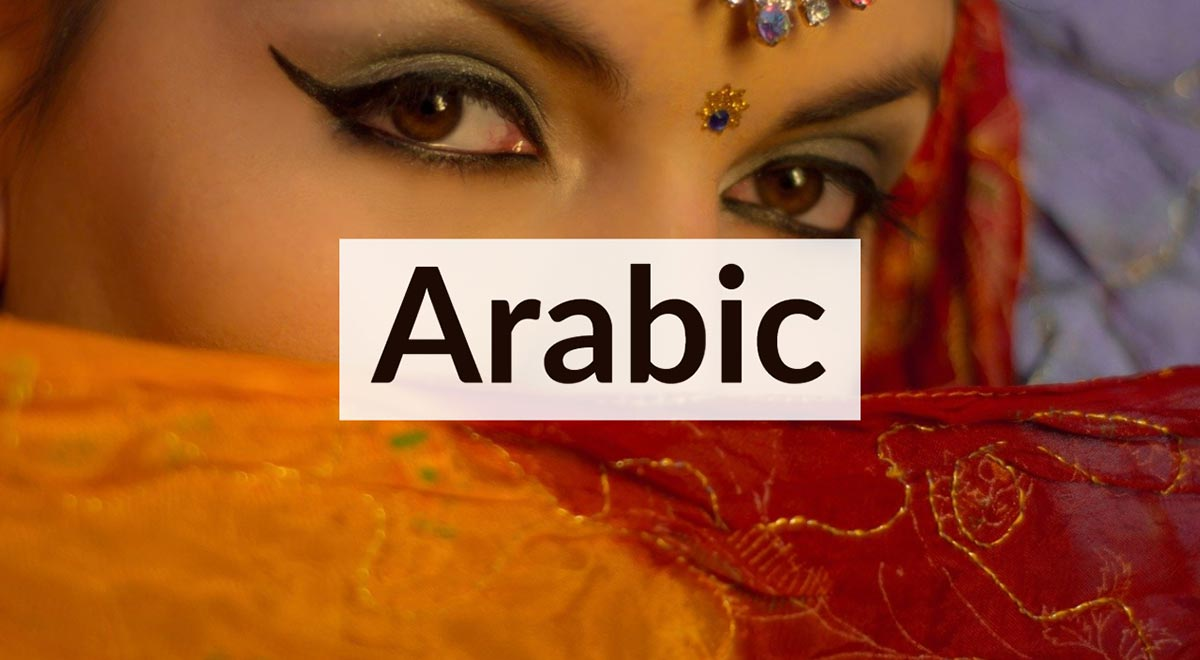 Royalty Free Arabic Music